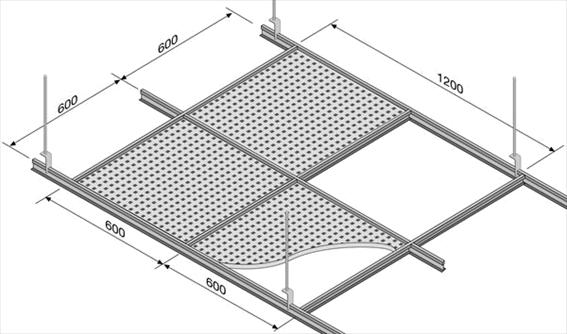 Techos desmontables decoraciones llamas - Como colocar pladur en techo ...